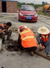 污水管道清淤疏通修复臭水治理雨污分流改造