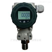 DP51现场显示防护型压力变送器