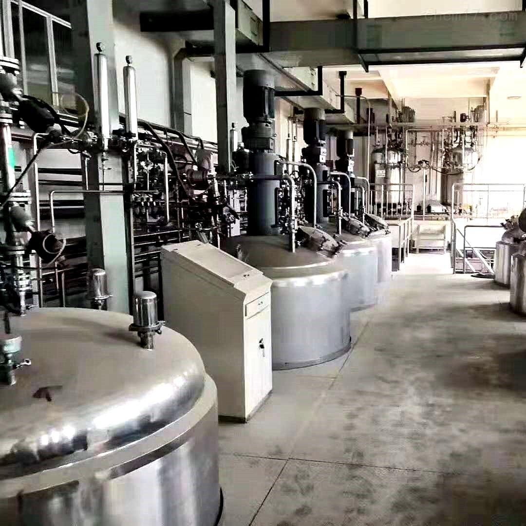 国鑫出售九成新7立方二手不锈钢发酵罐