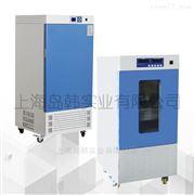 LRH-300生化培養箱、BOD測試箱