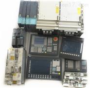 維修西門子數控系統(十年硬件修理技術)