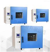PH-240A干燥/培养两用烘箱 干培两用箱厂家 干培两用箱的价格