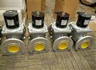 德国KROM燃气电磁阀VGP 20RO1W6全新正品