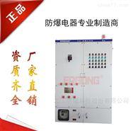 电器控制柜化工专用防爆正压柜