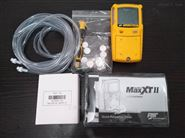 BW GAMAX-XT4