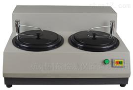 杭州MP-2双盘金相试样磨抛机