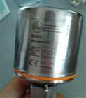 德国IFM易福门IE5426继电器现货