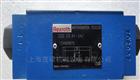 德国力士乐RexrothZ2S10-2-3X电磁阀现货