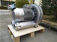 15KW旋涡式高压鼓风机