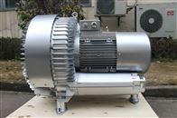 15KW旋涡式鼓风机