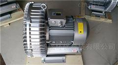 环形高压涡流风机/新型防水气旋涡式鼓风机