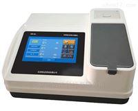 多参数水质综合检测仪