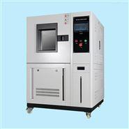 杭州高低温试验箱