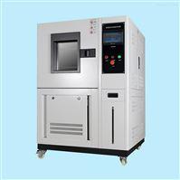 100L 408L杭州WGD系列高低温交变湿热试验箱
