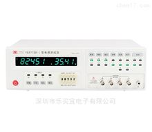 YD2775D-1常州扬子YD2775D-1电感测试仪