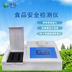 FK-SP04食品分析仪器