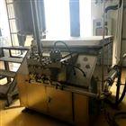2000升流量600公斤二手高压均质机厂家