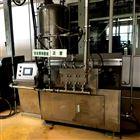 3000升600公斤二手高压均质机价格