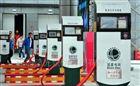 充電機飽和水汽發生裝置NBT33008.2-2018