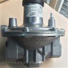 德國KROM電磁閥VSBV 25R40-4安全泄壓閥