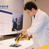EXPLORER 3000手持式ROHS检测仪价格