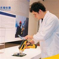 EXPLORER 5000手持式ROHS检测分析仪