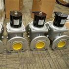 德國KROM燃氣電磁閥VGP 20RO1W6全新正品