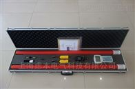 GY901135KV10KV高压无线核相仪