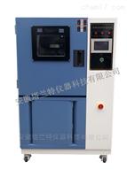 HUS--100防銹油脂試驗箱