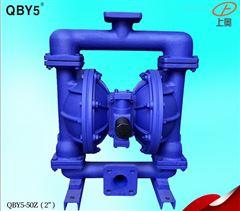 QBY5-65Z型铸铁气动隔膜泵 化工泵