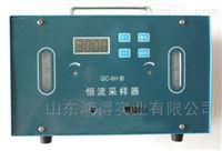 HD-QC-6H雙路氣體采樣器
