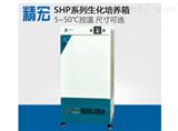SHP-150数显/实验室低温/恒温生化培养箱