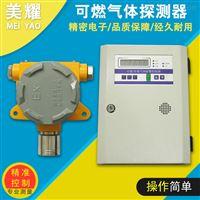 MY-WCKY-2000无锡固定式工业可燃气体检测仪