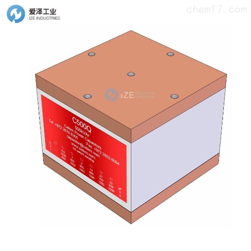 CELEM电容C500Q
