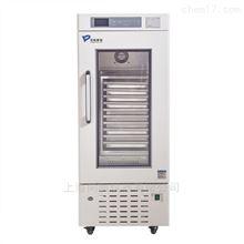 MDC-10中科都菱血小板恒温保存箱