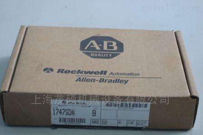 1769-OB32美国AB罗克韦尔1769-OB32PLC模块大量现货