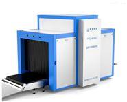 華全科技X射線安檢機-5A級旅游景區安全檢查
