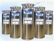 LC/MS液质联用仪质谱仪用液氮罐 查特180MP