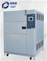 上海小型高低温冲击试验箱