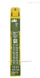 德国皮尔兹PILZ用于电压分配的接线模块