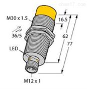 NICP-M30-IOL2P8X-H1141德国图尔克TURCK感应式耦合器