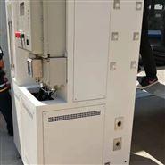 鑫盛泽低温冰箱DWB-45