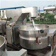 现金回收蒸汽夹层锅