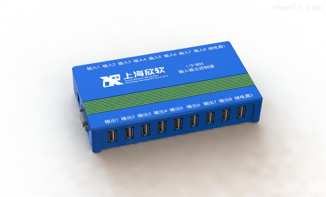 动物行为分软件输入输出模块-配USB-IO box