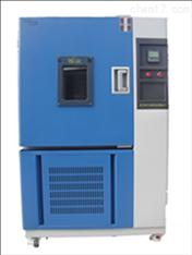 厂家可非标订制低温恒温恒湿试验箱