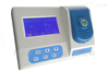 高锰酸盐指数COD水质速测仪