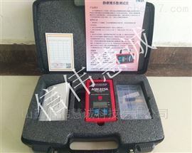 ASM825AASM825A靜摩擦系數測定儀