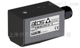E-MI-AC意大利ATOS阿托斯现货比例放大器