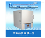 SX2-4-10NP可程式電阻爐/馬弗爐/退火爐