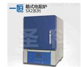 SX2-12-16NP马弗炉/实验室电阻炉/退火炉